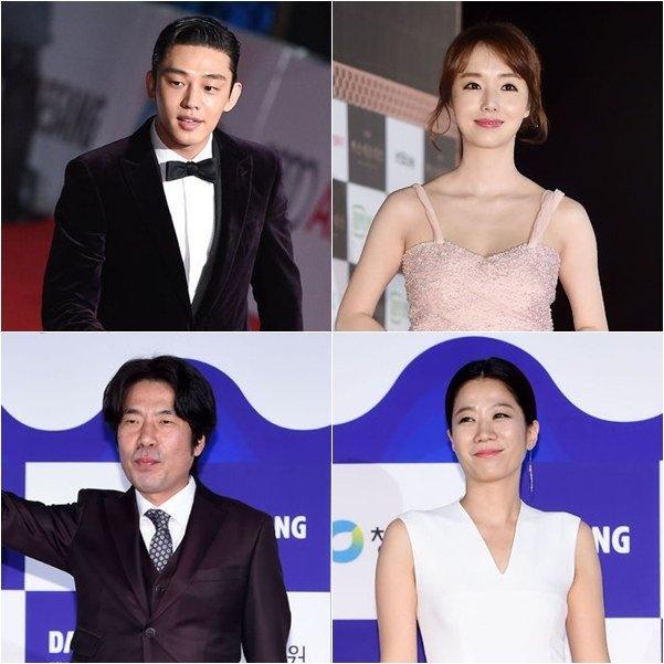Phim cua Yoo Ah In can quet giai Rong Xanh hinh anh 2