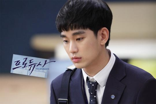 Kim Soo Hyun tiep tuc am giai lon du phim khong nhu y hinh anh 1 Kim Soo Hyun trong The Producers.