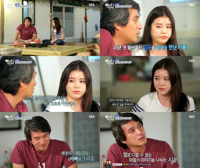 Kieu nu Han bi nghi ngo dua hoi ong bo noi tieng hinh anh 2 2 bố con Jo Jae Hyun - Jo Hye Jung.