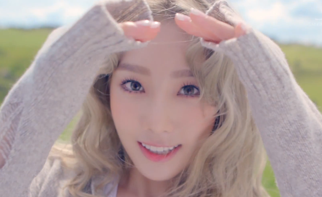 Taeyeon (SNSD) am tron 32 cup trong nam 2015 hinh anh 1