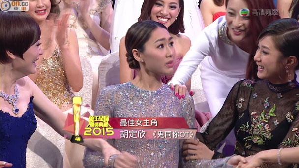 Nhung khoanh khac an tuong trong le trao giai TVB 2015 hinh anh 2