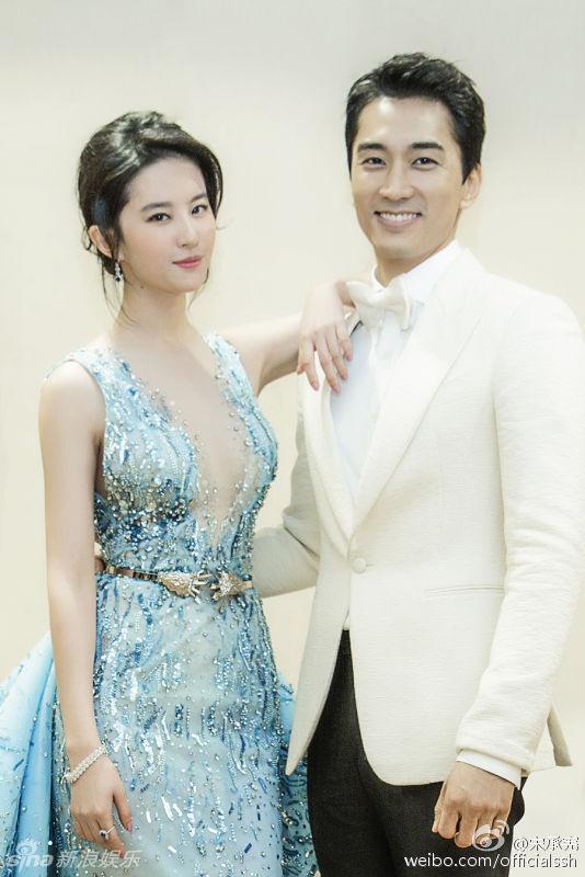 Song Seung Hun chi bon tien chieu chuong Luu Diec Phi hinh anh 2