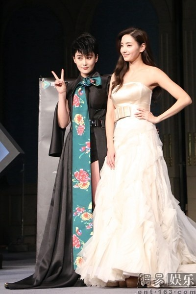 Truong Hinh Du ca tinh catwalk cung Han Chae Young hinh anh 5 a