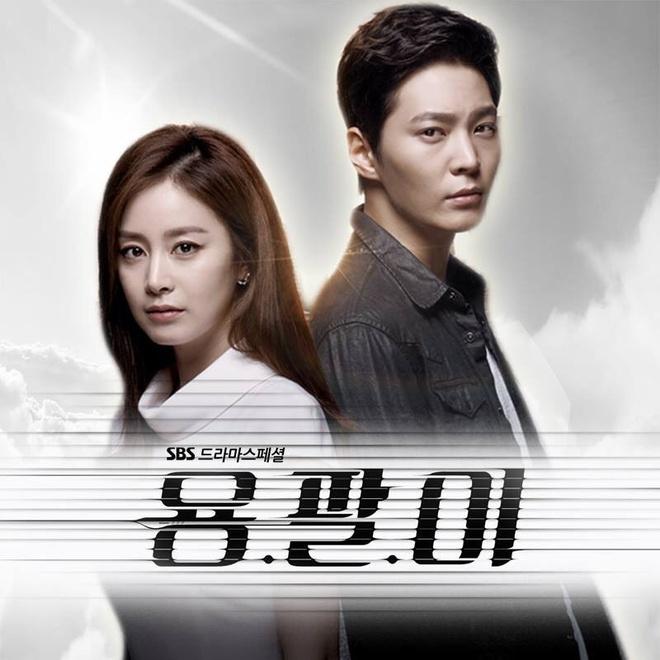 Phim cua Kim Tae Hee an khach nhat 2015 hinh anh 1