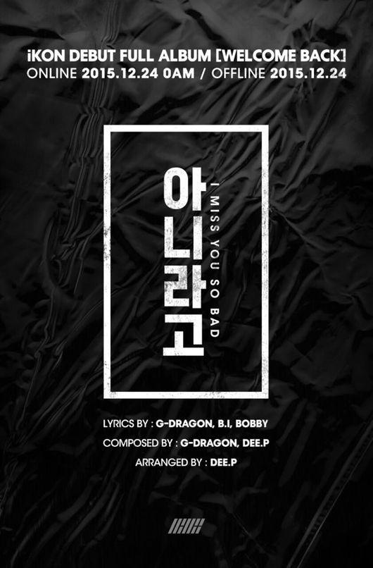 G-Dragon tang ca khuc cho dan em iKON hinh anh 2