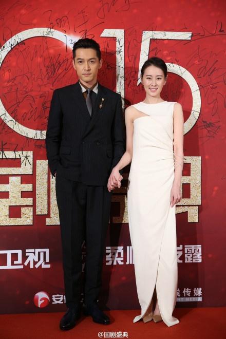 Sao Hoa ngu tu hoi tren tham do hinh anh 8 Hồ Ca và nữ diễn viên Vương Hồng Quân.