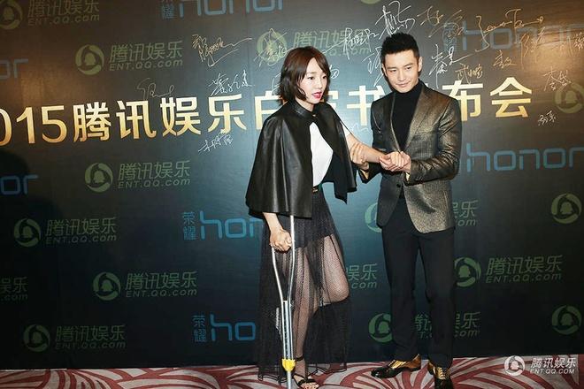 Huynh Hieu Minh: 'Angelababy khong bao gio ghen' hinh anh 2 Huỳnh Hiểu Minh cho biết Angelababy chưa bao giờ ghen khi anh đi cùng cô gái khác.
