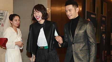 Huynh Hieu Minh: 'Angelababy khong bao gio ghen' hinh anh