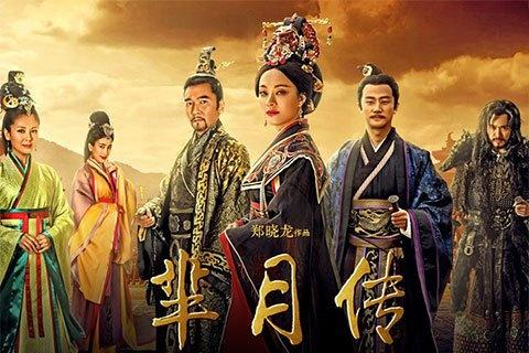 Phim 'Mi Nguyet truyen' bi phat tan tron bo tren mang hinh anh 2 Mị Nguyệt truyện đang phát sóng và được chú ý.
