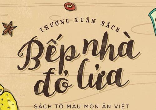 Sai Gon mo hoi sach Giang sinh hinh anh