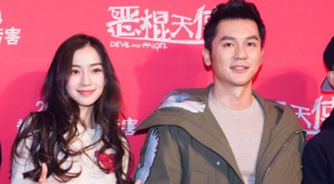 Sao Hoa ngu di xem phim cua Dang Sieu - Ton Le dip Noel hinh anh