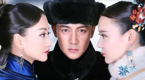 'Cung toa Lien Thanh' bi cam chieu vinh vien vi dao kich ban hinh anh