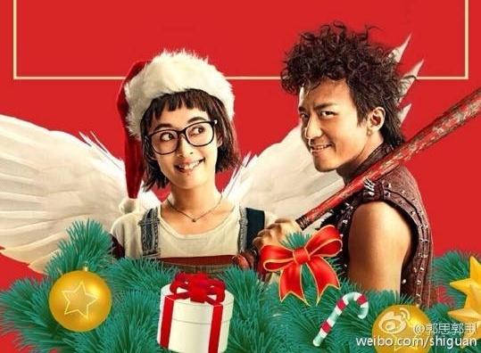 Dang Sieu buc xuc vi phim dong cung Ton Le bi chi trich hinh anh 1 Thiên sứ xấu xí bị chỉ trích là phim nhạt