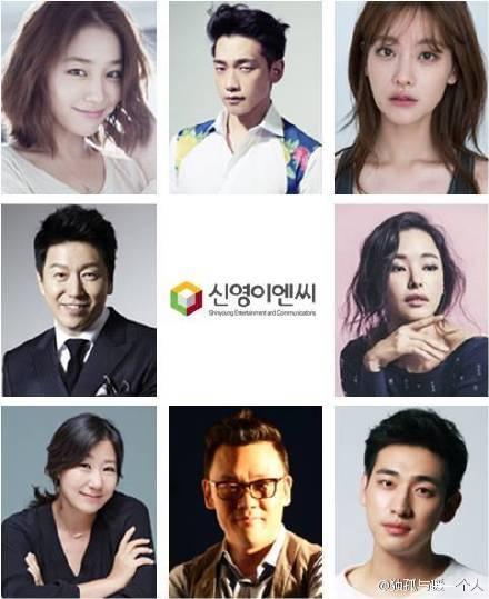 Bi Rain dong phim cung ba xa Lee Byung Hun hinh anh 2