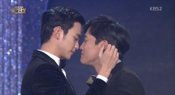 Kim Soo Hyun va Cha Tae Hyun duoc yeu thich nhat man anh hinh anh 3