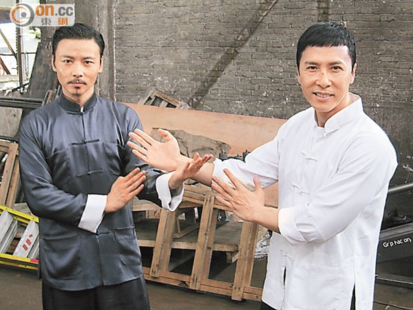 'Diep Van 3' vuot 'Star Wars' o phong ve Hong Kong hinh anh 2