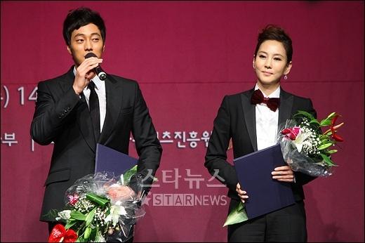 Kim Nam Joo bi chong ghep doi voi So Ji Sub hinh anh 2