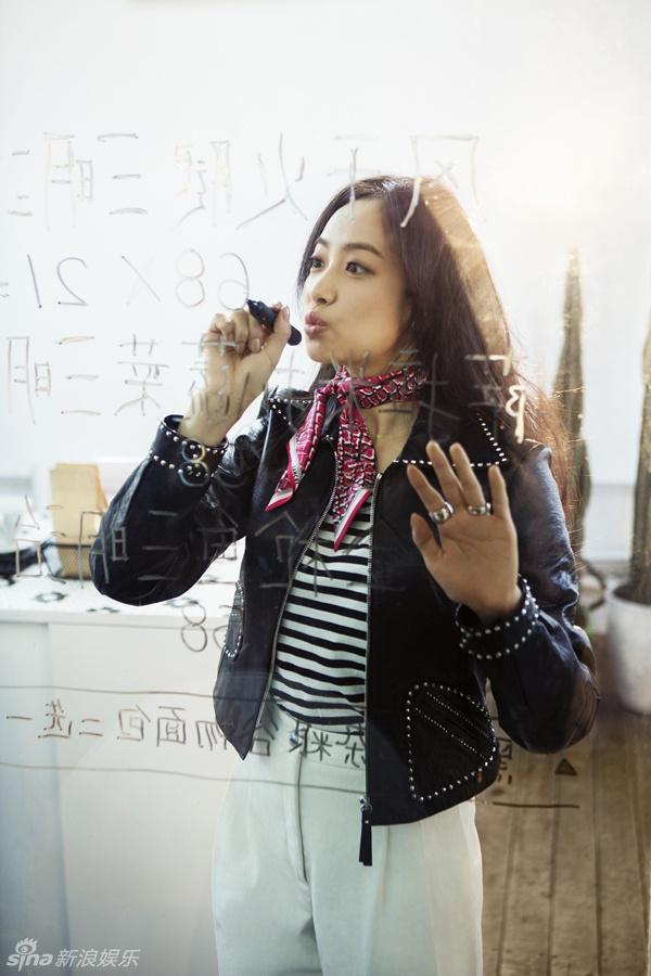 Victoria ngot ngao, Truong Quan Ninh sac lanh tren tap chi hinh anh 4