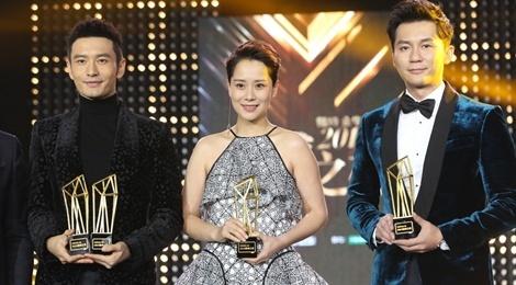 Nhung nghe si duoc ton vinh tai le trao giai Weibo 2015 hinh anh