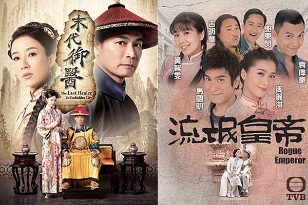 TVB hoan len song loat phim kem chat luong hinh anh