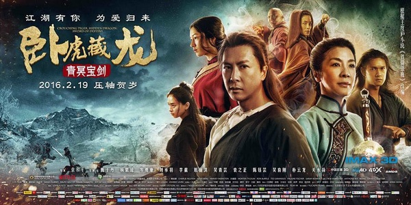 Ngo Thanh Van xuat hien tren poster 'Ngoa ho tang long 2' hinh anh 1