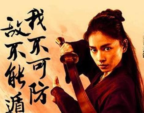 Ngo Thanh Van xuat hien tren poster 'Ngoa ho tang long 2' hinh anh