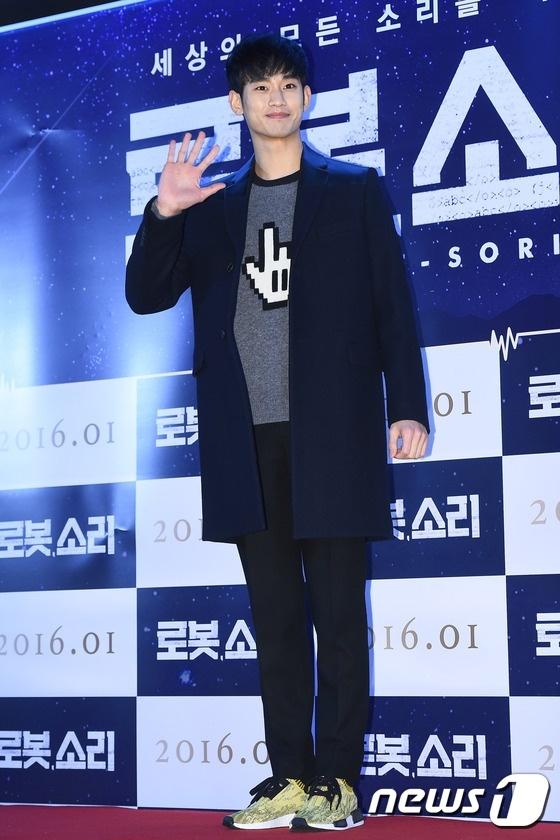 Kim Tae Hee do nhan sac voi dan chi hinh anh 9