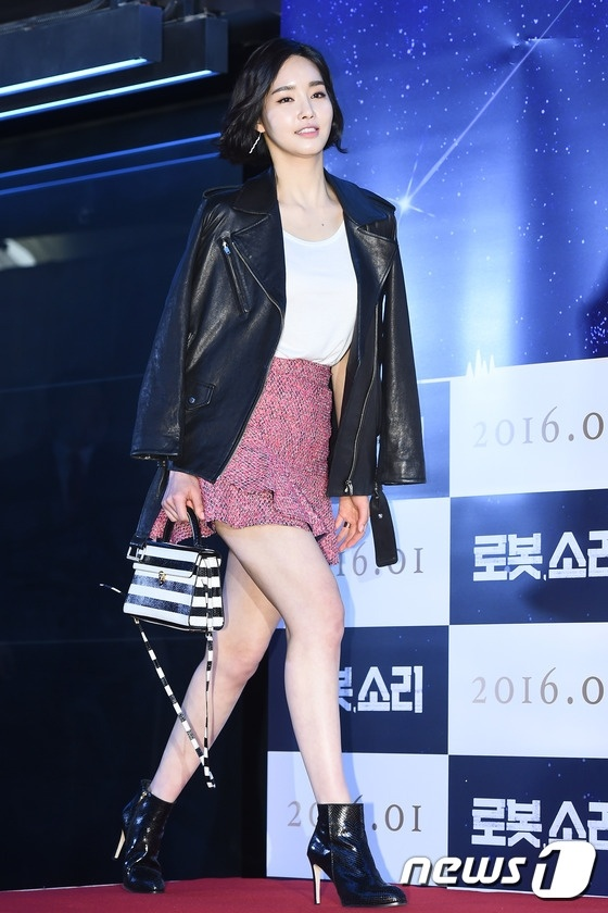 Kim Tae Hee do nhan sac voi dan chi hinh anh 5