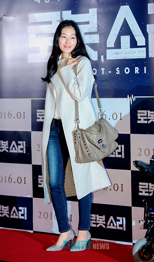 Kim Tae Hee do nhan sac voi dan chi hinh anh 6