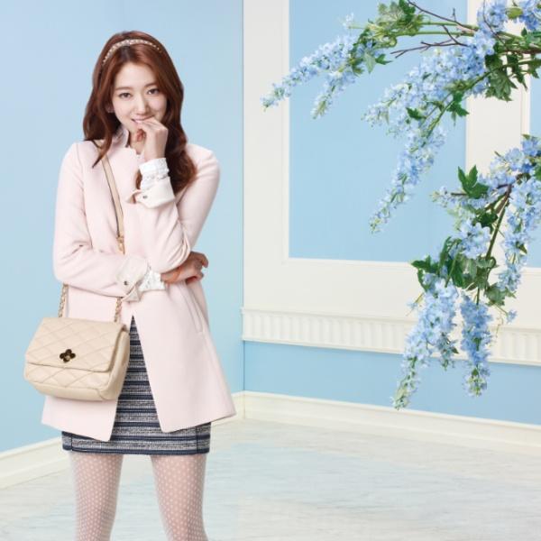 Park Shin Hye lam quy co mua xuan hinh anh 3
