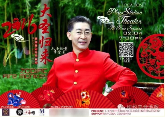 Luc Tieu Linh Dong sang My sau khi bi nha dai ghe lanh hinh anh 1