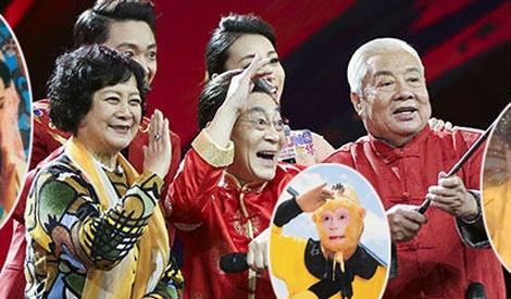 Luc Tieu Linh Dong hoi ngo Bo Tat, Phat To dip Tet hinh anh
