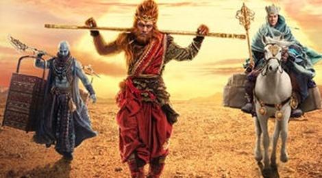 Nam Binh Than: Man anh Hoa ngu ngap tran phim Vua khi hinh anh