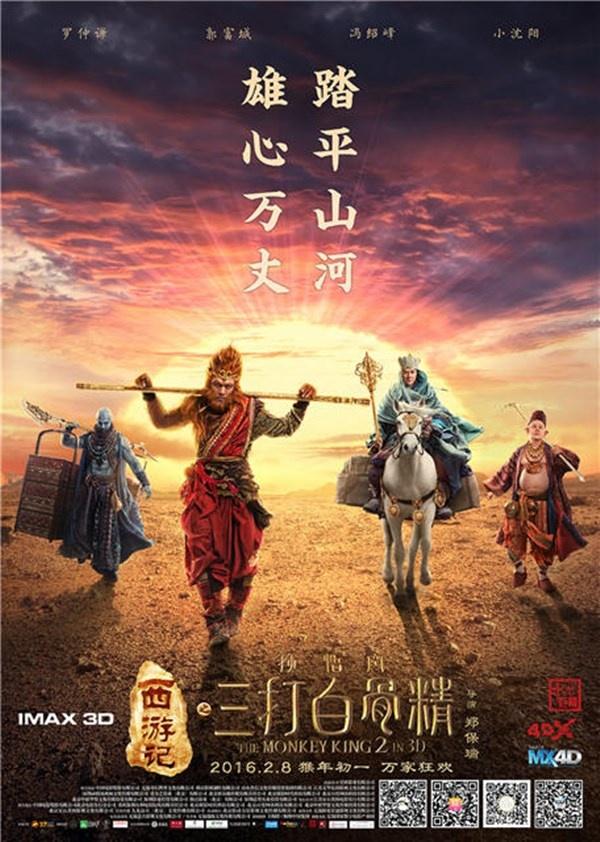 Nam Binh Than: Man anh Hoa ngu ngap tran phim Vua khi hinh anh 1