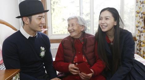 Angelababy va Huynh Hieu Minh dau xuan di tu thien hinh anh