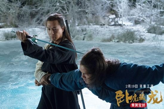Ngo Thanh Van xuat hien trong trailer 'Ngoa ho tang long 2' hinh anh 2