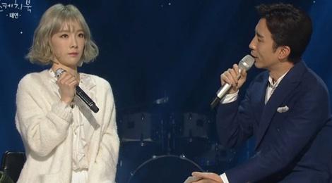 Taeyeon tung khong mong cho gia nhap SNSD hinh anh