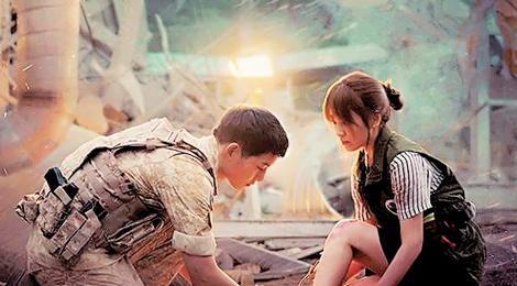 Phim moi cua Song Hye Kyo ap dao Bi (Rain) hinh anh
