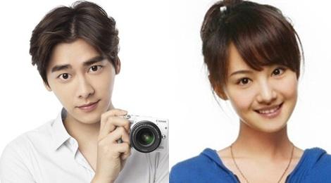 Ly Dich Phong ket doi Trinh Sang trong 'The Heirs'? hinh anh
