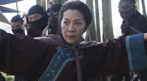 'Ngoa ho tang long 2' e ve tai Trung Quoc, bi hat hui o My hinh anh