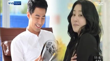 Jo In Sung tai ngo ban gai tin don trong phim moi hinh anh