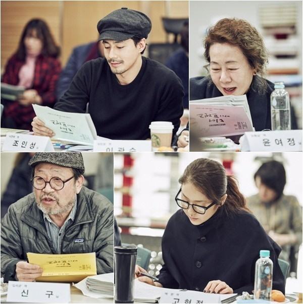 Jo In Sung tai ngo ban gai tin don trong phim moi hinh anh 1