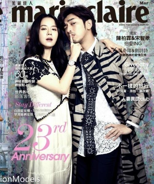 Song Ji Hyo ngot ngao ben Tran Ba Lam tren tap chi hinh anh 1