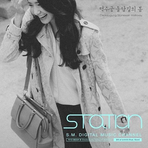 Yoona (SNSD) sap tung ca khuc solo hinh anh 1