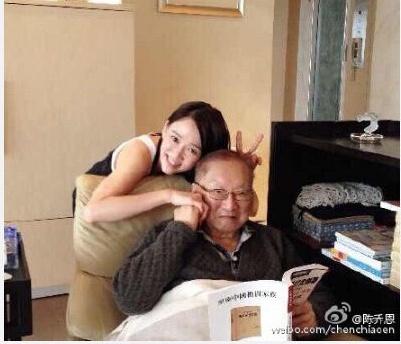 Sao Hoa ngu mung tho Kim Dung 92 tuoi hinh anh 2