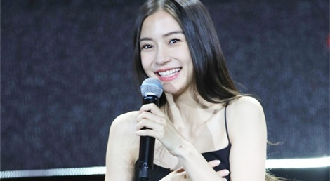 Angelababy lung tung vi vay khoet goi cam hinh anh