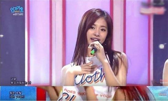JYP xin loi vi trang phuc khiem nha cua Tu Du hinh anh 2