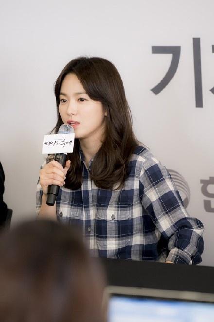 Song Hye Kyo muon dong cap voi ban dien tre hon Joong Ki hinh anh 2