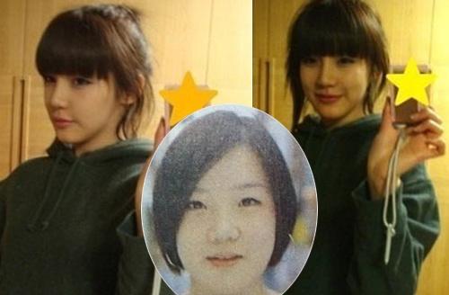 Park Bom dao keo,  guong mat cung do cua Park Bom anh 2