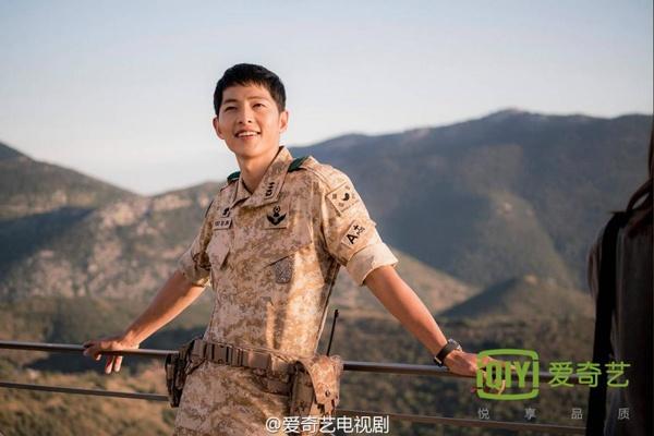 'Hau due mat troi' ban dau khong co dai uy Song Joong Ki hinh anh 1